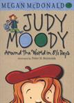 Picture of Judy Moody Around the World in 8 1/2 Days