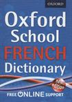 Picture of Oxford School French Dictionar
