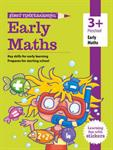 Picture of Help With Homework Early Maths
