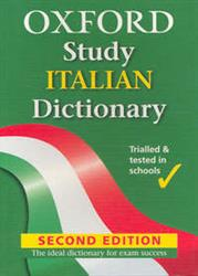 Picture of Oxford Study Italian Dictionar