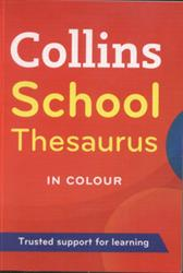 Picture of Collins School Thesaurus