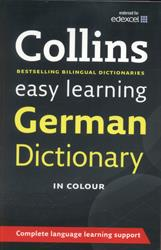 Picture of Collins German dictionary