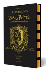 Picture of Harry Potter And The Philosophers Stone Hufflepuff Anniversa