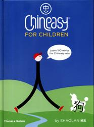 Picture of Chineasy For Children