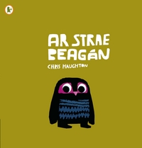 Picture of Ar Strae Beag N