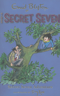 Picture of Secret Seven Adventure