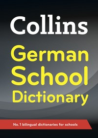Picture of Collins School - Collins Germa