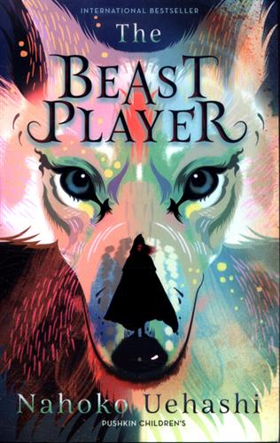 Picture of Beast Player